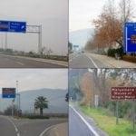 De Roma a Sicília de carro (sem GPS)